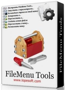 FileMenu Tools 6.6 Portable by PortableApps [Multi/Ru]