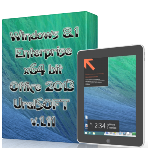 Windows 8.1 Enterprise & Office 2013 UralSOFT v.1.11 (x64) [2013] Русский