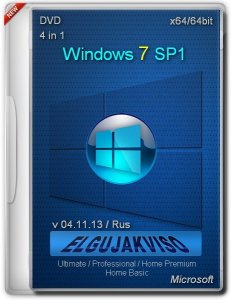 Windows 7 SP1 4in1 x64 Elgujakviso Edition (v04.11.13) Русский