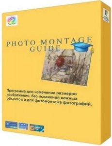 Photo Montage Guide 1.6.1 RePack by Trovel [Ru/En]