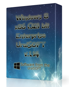 Windows 8 Enterprise UralSOFT v.1.14 (x86) (2013) Русский