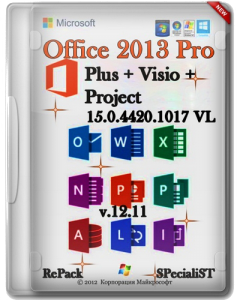 Microsoft Office 2013 Professional Plus 15.0.4420.1017 VL x86-x64 - RePack by SPecialiST (2013) Русский