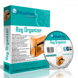 Reg Organizer 6.30 Beta 1 RePack/Portable by KpoJIuK (Тихая установка)