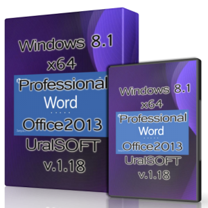 Windows 8.1 Pro & Office2013 UralSOFT v.1.18 (x64) [2013] Русский