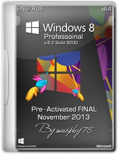 Windows 8 Professoinal x64 Pre-Activated FINAL November 2013 (Русский + Английский)