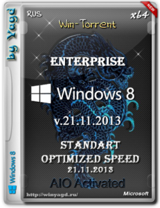 Windows 8 Enterprise Standart (x64) Optimized by Yagd v.11.1 [21.11.2013] Русский