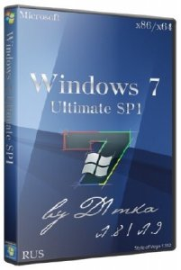 Windows 7 Ultimate SP1 x64 by D1mka v1.8 (2013) Русский
