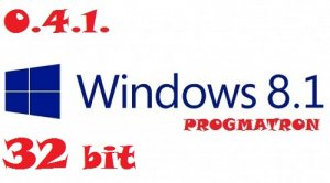 Windows 8.1 Professional x32 6.3 9600 MSDN версия 0.4.1 PROGMATRON (2013) Русский