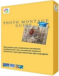 Photo Montage Guide 2.0 RePack by Trovel [Ru/En]