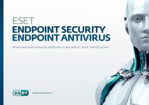 ESET Endpoint Antivirus/Endpoint Security 5.0.2225.1 [Ru]