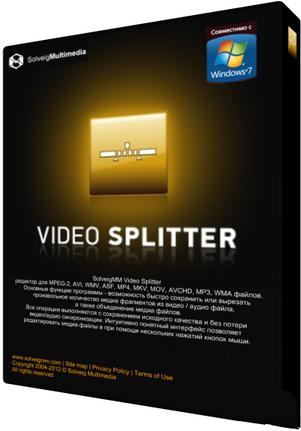 Solveigmm video splitter 6. 1. 1707. 19 и ключ активации « скачать.
