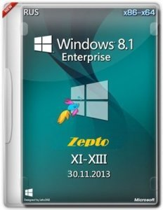 Microsoft Windows 8.1 Enterprise 6.3.9600 х86-x64 RU Zepto XI-XIII by Lopatkin (2013) Русский
