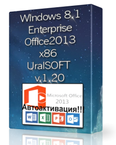 Windows 8.1 Enterprise & Office2013 UralSOFT v.1.20 (x86) [2013] Русский