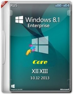 Microsoft Windows 8.1 Enterprise 6.3.9600 x86-х64 RU XII-XIII Core by Lopatkin (2013) Русский