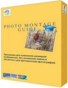 Photo Montage Guide 2.0.4 RePack (& Portable) by Trovel [Multi/Ru]
