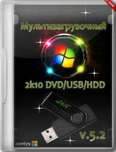 ����������������� 2k10 DVD/USB/HDD v.5.2 by conty9 (2013) ������� + ����������