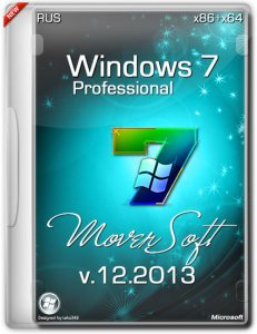 Windows 7 Professoinal SP1 x86/x64 by MoverSoft v.12.2013 (2013) Русский
