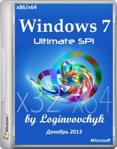 Windows 7 Ultimate SP1 x86/x64 by Loginvovchyk (декабрь) (2013) Русский