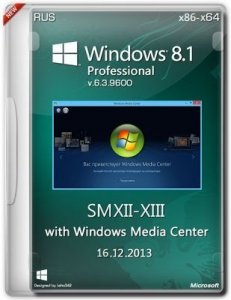 Microsoft Windows 8.1 Pro with WMC 6.3.9600 x86-х64 RU SM XII-XIII by Lopatkin (2013) Русский
