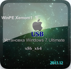 WinPE+Win7 sp1 Ultimate USB by vlazok (x86/x64) (2013) Русский