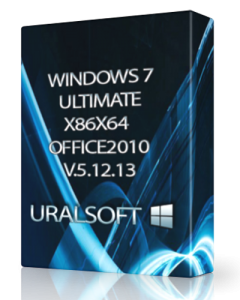Windows 7 (x86+x64) Ultimate & Office2010 UralSOFT v.5.12.13 (2013) Русский
