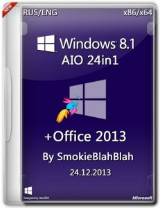 Windows 8.1 Ru/En AIO + Office 2013 (x86/x64) 24in1 by SmokieBlahBlah 24.12.2013 [Ru/En]