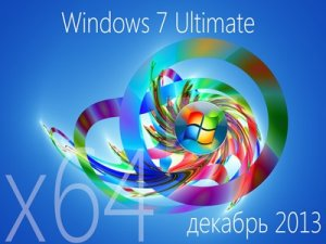 WINDOWS 7 ULTIMATE SP1 X64 - ДЕКАБРЬ 2013 by Loginvovchyk (Без программ) [Ru/En]