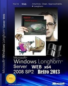 Microsoft Windows Server Web 2008 SP2 x64 RU Retro2013 by Lopatkin (2013) �������