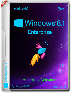 Windows 8.1 Enterprise (x86-x64) by $enya$$W v.1 [30.12.2013] Русский
