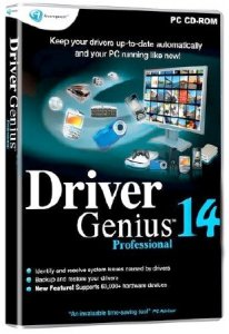 Driver Genius Professional Edition 14.0.0.323 [Multi/Ru]