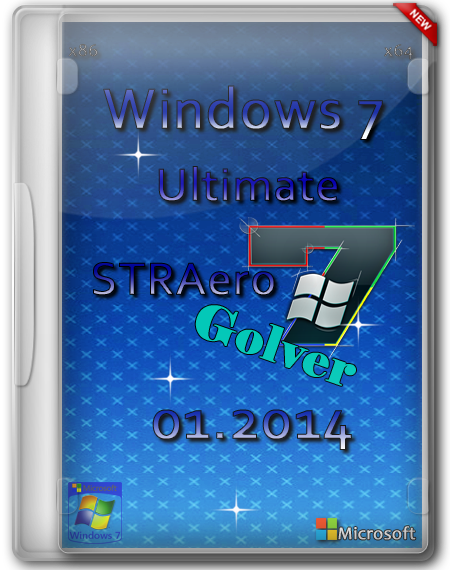 Windows 7 Ultimate SP1 STRAero Golver v.01.2014 (32bit+64bit) (2014) Русский