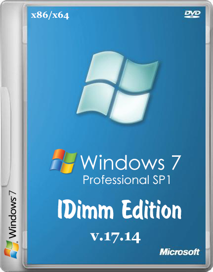 Windows 7 Professional SP1 IDimm Edition v.17.14 (х86/x64) (2014) Русский