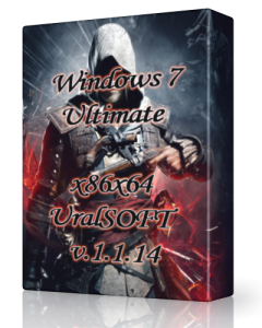 Windows 7 Ultimate UralSOFT v.1.1.14 (x86x64) (2014) Русский