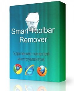Smart Toolbar Remover 2.2 Portable [En]