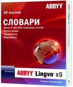 ABBYY Lingvo x5 «20 языков» Professional 15.0.826.5 RePack by D!akov [Multi/Ru]