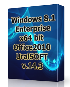 Windows 8.1 Enterprise & Office2010 UralSOFT v.14.3 (x64) (2014) �������
