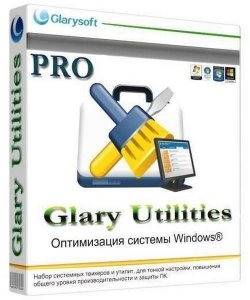 Glary Utilities Pro 4.4.0.86 Final RePacK (& Portable) by D!akov [Ru/En]