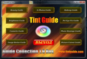 Guide Collection v1.9 Rus Portable by Valx [2014]