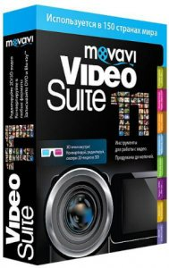 Movavi Video Suite 12.0.0 [Multi/Ru]