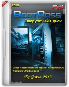 BootPass 3.8.7 Full (2014) Русский