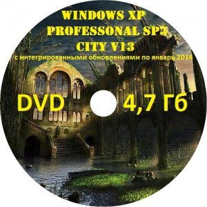 Windows Xp professional SP3 City v13 (x32) (2013) Русский