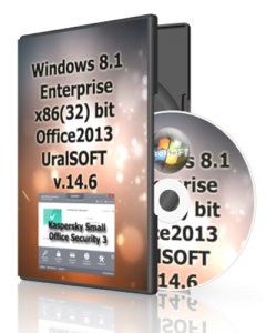 Windows 8.1 Enterprise & Office2013 UralSOFT v.14.6 (x86) (2014) �������