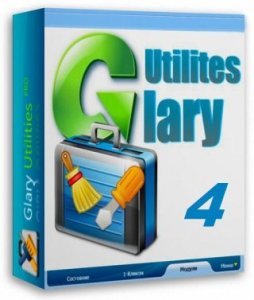 Glary Utilities Pro 4.5.0.89 Final RePack (& Portable) by D!akov [Ru/En]