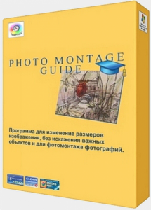 Photo Montage Guide 2.1.6 Portable (2014) ������� ������������