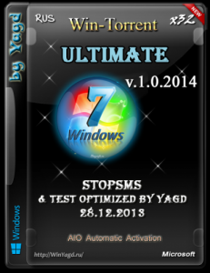 Windows 7 Ultimate StopSMS Test Optimized by Yagd v.1.0.2014 (x32) (01.02.2014) Русский