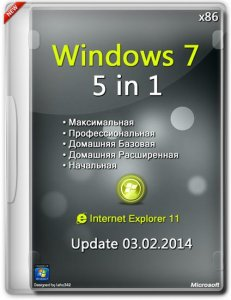 Windows 7 SP1 5in1 Update (x86) (03.02.2014) Русский