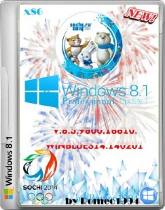 Windows 8.1 Professional (x86) v.6.3.9600.16610.WINBLUES14.140201 by Romeo1994 (2014) Русский