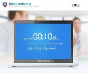 Baidu Antivirus 2014 4.4.1.58143 beta [En]