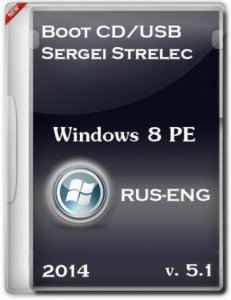 Boot CD/USB Sergei Strelec 2014 v.5.1 (x86/x64) (Windows 8 PE) [Ru/En]