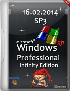 Windows XP Professional Service Pack 3 Infinity Edition (x86) (��������� 16.02.2014) �������